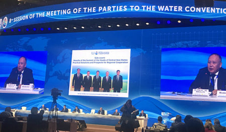 8th Session of the Meeting of the Parties to the Water Convention